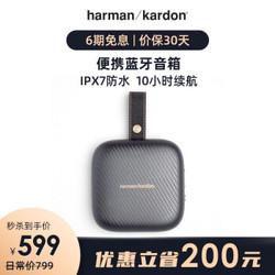 哈曼卡顿(Harman/Kardon) NEO蓝牙音箱无线便携式蓝牙音响音箱 便携音箱 银灰色