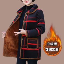 尊川冬装棉衣加绒加厚中长款外套中老年冬季奶奶保暖棉服