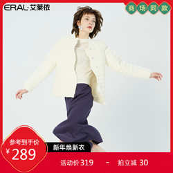 艾莱依秋冬新款爆款时尚轻薄短款羽绒服女冬装修身外套