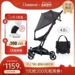 ibelieve爱贝丽婴儿车口袋推车超轻小轻便可坐躺折叠避震儿童推车