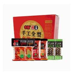 名扬火锅底料礼盒装2400g手工全型调味品