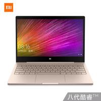 小米Air 12.5英寸 網課 學習 全金屬超輕薄(英特爾酷睿M3-8100Y 4G 128G 全高清屏)金 手提 筆記本電腦