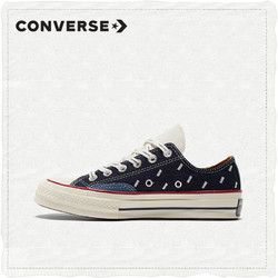 CONVERSE 匡威  Chuck 70 171065C 中性款运动帆布鞋