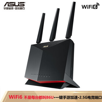 华硕(ASUS)RT-AX86U双频5700M全千兆路由无线路由器/一键性能手游加速/2.5G端口/WiFi6