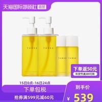 日本原装THREE 平衡卸妆油R2瓶装新版升级赠60ml天然成分温和卸妆