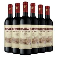 GREATWALL 长城葡萄酒红酒 干红葡萄酒 750ml*6整箱装 *2件