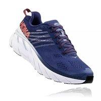 20日0点:HOKA ONE ONE 1102872 男士跑步鞋