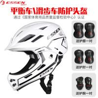 ESSEN 儿童头盔骑行平衡车滑步车安全帽 (送护具6件套)