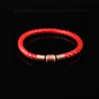 ARMASA阿玛莎 男女款手绳 DIY珠串转运珠手链磁力扣皮绳 *4件