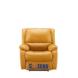 CHEERS 芝华仕 K621 头等舱真皮电动功能沙发