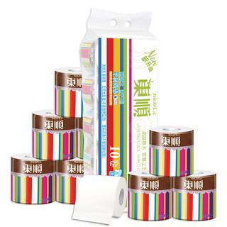 顺清柔 彩虹系列 有芯卷纸 4层*200g*10卷