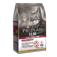 PROPLAN 冠能 成猫全价粮 7kg