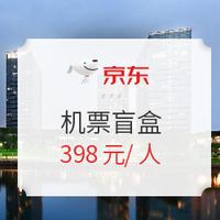 桂林航空 桂林/徐州/郑州-全国多地机票
