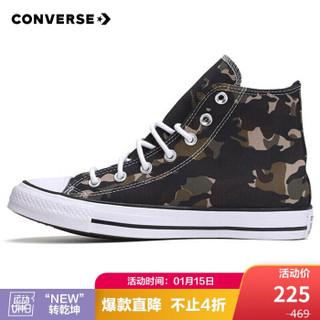 CONVERSE 匡威 男女同款 CONVERSE ALL STAR系列 Chuck Taylor All Star 帆布鞋 165915C