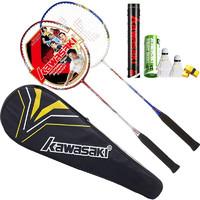 川崎(KAWASAKI)羽毛球拍双拍初级选手男女超轻碳素对拍羽拍买一支送一支还赠四件套已穿线KD-1