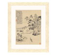 Artron 雅昌 华嵒《赴饮图》44×36cm 装饰画 宣纸 背景墙装饰画挂画