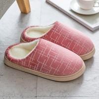 数家珍 居家厚底棉拖鞋 线条款 5色可选