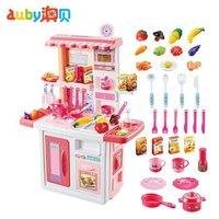 AUBY 澳贝 儿童仿真过家家厨房玩具 +凑单品