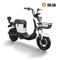 20天发货雅迪V20锂电款电动自行车  请阅读详情公告