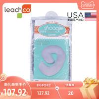 Leachco美国进口便携式旅行孕妇枕枕套 护腰侧睡枕替换外套