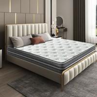 SLEEMON 喜临门  光年pro 加厚乳胶静音独袋弹簧床垫 1.5/1.8m床