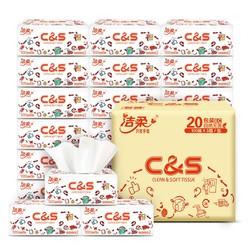 C&S 洁柔 柔韧系列 抽纸 3层*100抽*20包(195mm*123mm) *2件