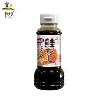 樱印 日本原装进口 宝宝酱油调味汁