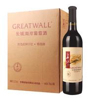 长城红色庄园精选级干红葡萄酒 750ml*6瓶 整箱装 国产红酒