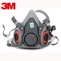3M 6200 防毒面具 中号 1个/包