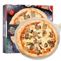 限福建地区:VALPIZZA 多口味 9寸披萨 380g *21件