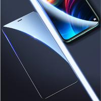 HANXIANZI 韩仙子 iphone6-11系列 钢化膜 2片装