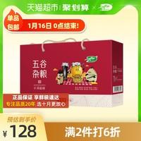 十月稻田含小米黑米燕麦糯米等十种杂粮礼盒4kg五谷粗粮年货礼盒