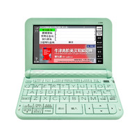 CASIO 卡西欧 E-R系列 E-R99 电子词典