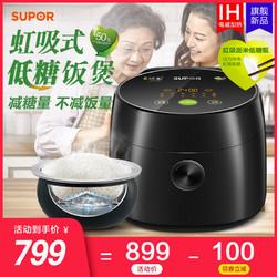 苏泊尔新款IH电饭煲家用多功能养生3L智能电饭锅煮饭锅