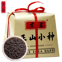 京东PLUS会员:煮者 正山小种红茶 250g *3件