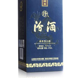 汾酒 蓝汾系列 仿蓝瓷 53%vol 清香型白酒 475ml 单瓶装