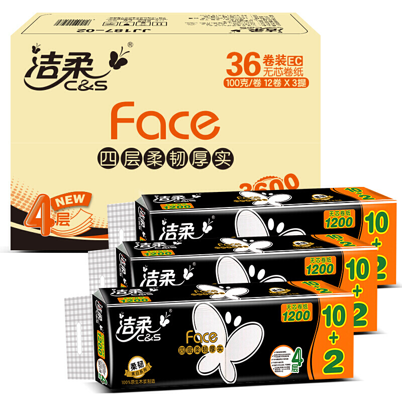 C&S 洁柔 Face系列 无芯卷纸 4层100g36卷