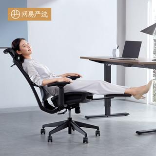 YANXUAN 网易严选 人体工学椅家用升降转椅办公室椅子老板椅多功能电脑椅