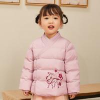 巴拉巴拉儿童棉衣小童宝宝棉袄秋冬新款女童古风汉服外套