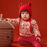 巴拉巴拉婴儿毛衣男童打底衣女童针织衫宝宝线衫2021新款毛衫