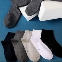 Langsha 浪莎 AX8669-5 男士袜子5双装