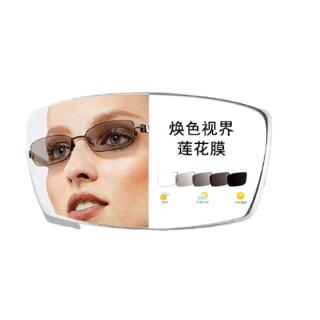 ZEISS 蔡司 A系列 1.56折射率 非球面焕色视界镜片 1片装 近视450度 散光175度