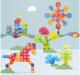 LANDZO 蓝宙 拧螺丝钉组装玩具 基础手提206片 手动套装