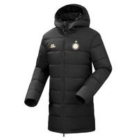国际米兰俱乐部Inter Milan 2020年度新品加厚保暖时尚防风中性足球连帽中长款运动休闲羽绒服