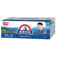 限江苏、安徽地区:光明 莫斯利安原味酸牛奶 原味酸奶 200g*24盒装 *2件
