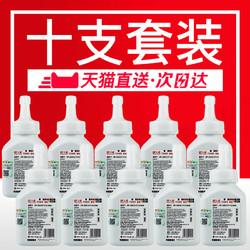 天威适用佳能LBP2900加黑碳粉激光打印机LBP3000 L11121e Q2612A 惠普HP LaserJet 1010 1012 1015 1018墨粉