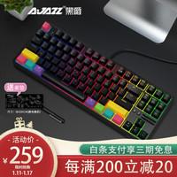 黑爵 K870T蓝牙无线机械键盘RGB双模87键手机平板笔记本游戏办公 黑色 红轴+桌垫