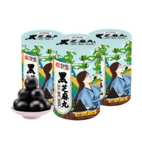 酥伊喜黑芝麻丸手工制芝麻丸蜂蜜膏芝麻球零食南方黑芝麻丸3罐装