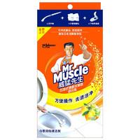 Mr Muscle 威猛先生 洁厕刷套装 手柄+4刷头+底座 柠檬草香