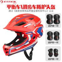 ESSEN 儿童头盔骑行平衡车滑步车安全帽 桔蓝色